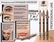 Коректор-олівець для обличчя PARISA COSMETICS 3 в 1 EU Dream Pencil багатофункціональний DP-700