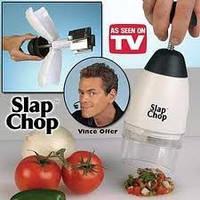 Измельчитель Slap Chop, Слэп Чоп, овощерезка, Подрібнювач Slap Chop, овочерізка Slap Chop, овочерізка Слэп Чоп