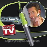 Универсальный триммер Micro Touch Max, машинка для стрижки волос, тример Micro Touch Max, Micro Touch Max