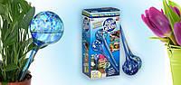 Шар для полива растений Aqua Globe, Шар для поливу рослин Аква Глоб, aquaglobe