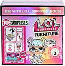 L.O.L. Surprise Стильный Интерьер Тележка с мороженным Бон бон Ice Cream Pop-Up Bon Furniture Spaces Pack Doll, фото 6