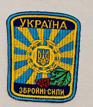 Шеврон Калинка ВВС парадна