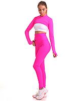 Спортивный костюм тройка Вэй розовый