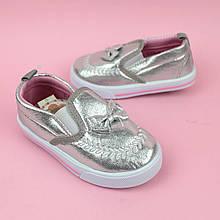 Мокасины для девочек детская текстильная обувь Том.м размер 21,23