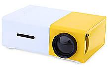 Мультимедийный портативный проектор Led Projector YG300 с динамиком белый с жолтым и черным