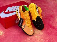 Футзалки Nike Mercurial Super FLY/найк меркуриал, фото 1