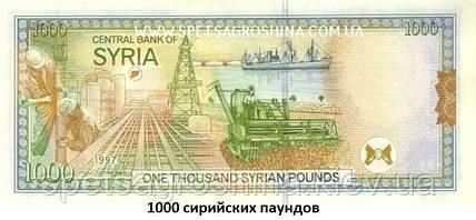 Знаете ли вы, что в мире существуют денежные купюры, на которых изображена спецтехника?