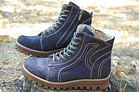Женские зимние ботинки натуральный нубук синие