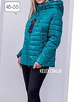 Женская куртка  Батал  весна-осень  размеры 48-58 бирюзового цвета