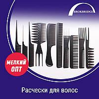 Расчески для волос оптом. Прямые поставки от производителя (Китай, Корея, Европа, США)
