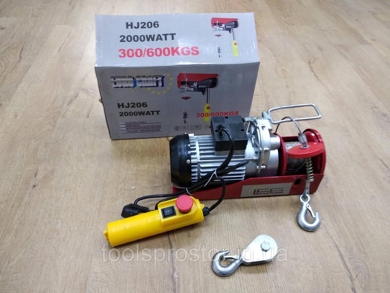 Тельфер Euro Craft HJ206 : 2000W | 300 кг / 600 кг | Гарантия 1 год