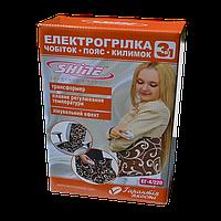 Электрогрелка 3 в 1 SHINE ЛЮКС ЕГ-2/220 (30х80см)