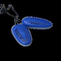 Электросушилка для обуви SHINE ЕСВ - 12/220К ультрафиолетовая антибактериальная синяя