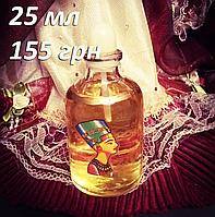 Духи египетские масляные с афродизиаком и феромонами «Гарем». Арабские масляные духи.  Есть пробники