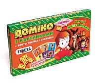 """Домино  """"Герои мультфильмов"""", 679"""