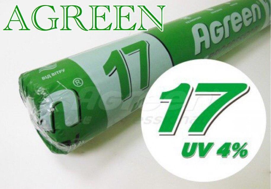 Агроволокно Agreen 17 г/м2 (3.2-500) біле