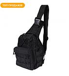 Тактическая военная туристическая мужская сумка рюкзак на 20 литров чёрная и олива, фото 2
