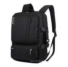 Многофункциональный рюкзак-сумка Socko для ноутбука городской рюкзак