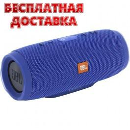 Портативная колонка JBL Charge 3.Bluetooth колонка jbl Charge 3 синего цвета