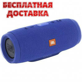 Портативная колонка JBL Charge 3.Bluetooth колонка jbl Charge 3 синего цвета, фото 2