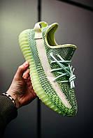 Кроссовки мужские летние качественные модные Adidas Yeezy Boost 350v2 Yeеzreel Reflective