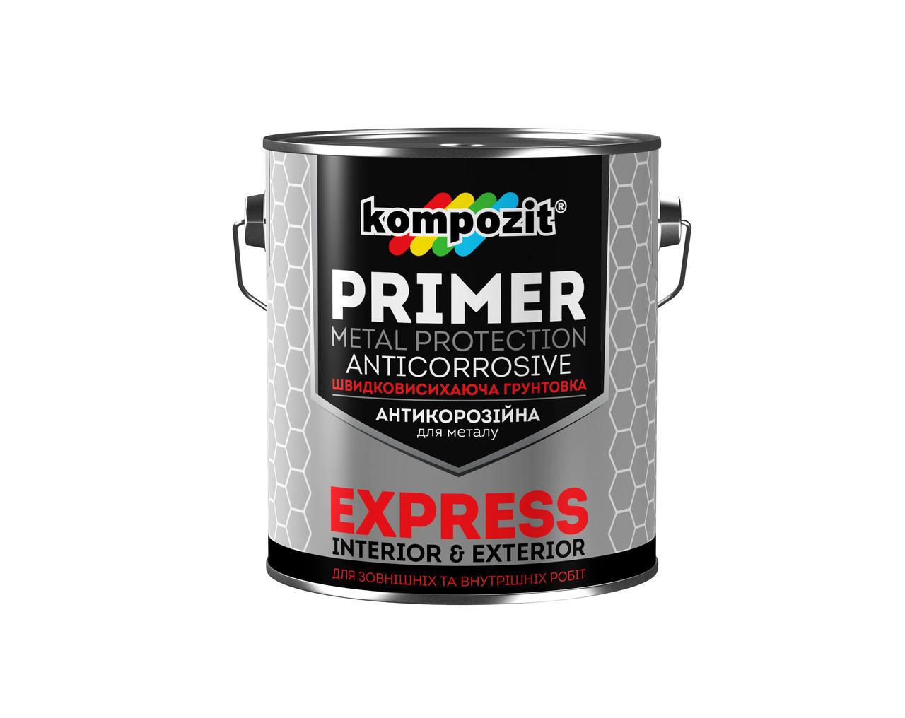 Грунтовка антикоррозионная Kompozit EXPRESS для металлических поверхностей (12 кг) светло-серая