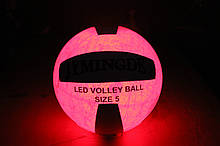 Волейбольный мяч с Лед подсветкой для детей