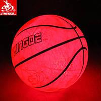 Баскетбольный мяч с Лед подсветкой