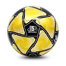 Футбольный мяч качественный