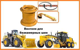 Вентиль TRJ650 и TRJ652 для бескамерных шин