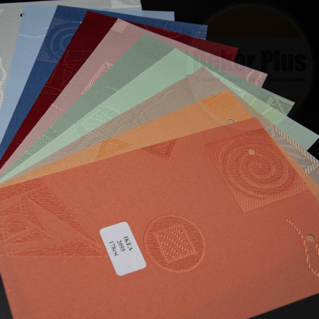 Рулонні штори Ikea (10 варіантів кольору)