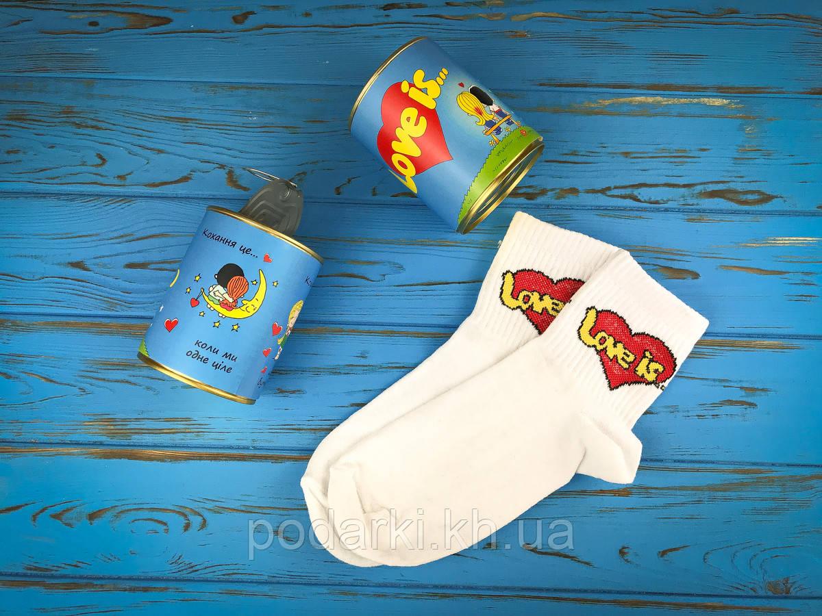 """Консервовані шкарпетки """"Love is..."""" для дівчини"""