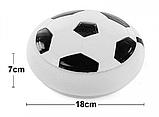 Дитячий футбольний м'яч з підсвічуванням і музикою Hoverball, фото 2