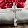 Серебряный крест Православный Спаси и сохрани размер 38х26 мм вес 3.5 г, фото 2