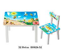 """Комплект стол и стул детский """"Пчелы"""""""