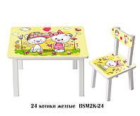 "Комплект стол и стул детский ""Котики желтые"""