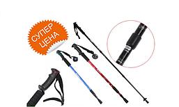 Треккинговые палки Anti-shock System 135 см. ENERGIA 2 шт. трехсекционные
