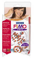 Набор для лепки украшений FIMO Soft Funny Beads ,4шт*25гр