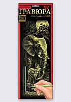 """Гравюра """"Слоны"""", фото 1"""