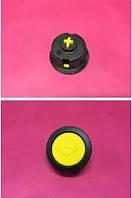 Кнопка фиксации открытия задних дверей (желтая) Ford Connect Форд Коннект