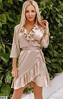 Платье женское летнее легкое красивое повседневного стиля шелк-армани 42-46 р.,цвет бежевый