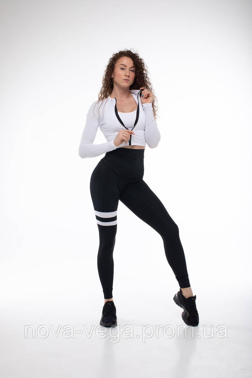 Спортивная  Короткая Женская Кофта Nova Vega White
