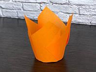 Форма паперова для капкейків ТЮЛЬПАН  Помаранчевий, Д50мм, висота 60-80мм (Комплект 10шт)