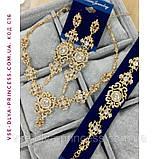 Комплект сережки і кольє під золото з камінням, висота 10 см., фото 4