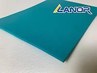 Lanor ППЕ 3002 (2мм) Бирюзовый (B441)