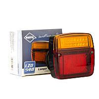 ✅Фонарь светодиодный задний универсальный HORPOL LZD 548 LED