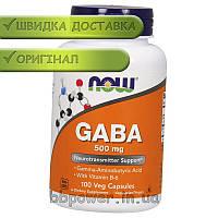 Габа NOW GABA 500 mg 100 капс