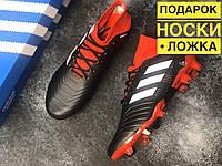 Бутсы Adidas Predator 18+FG/ копы адидас предатор с носком