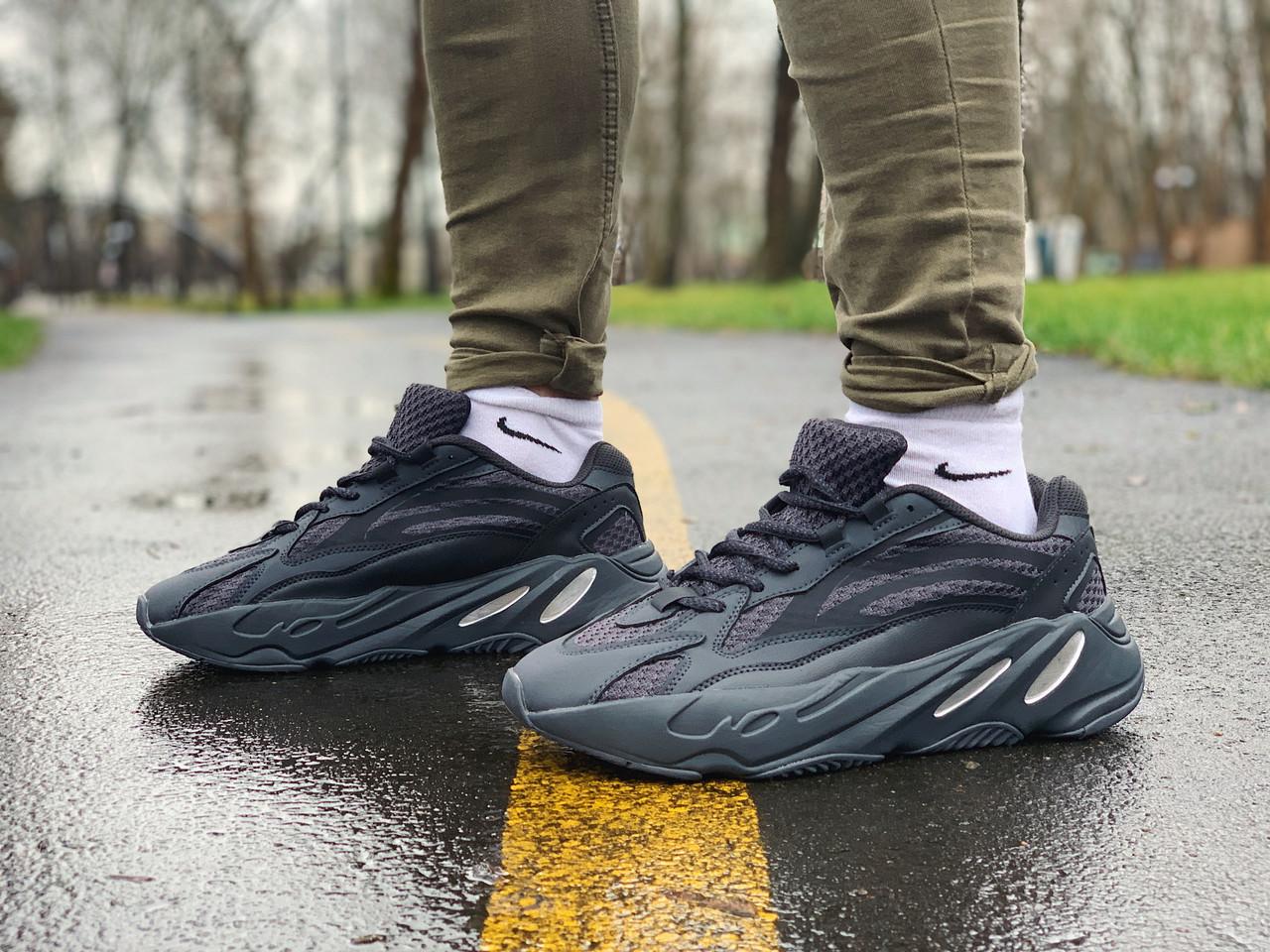 Кроссовки мужские в стиле Yeezy Boost 700 V2 черные