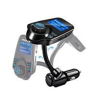 FM трансмиттер модулятор авто MP3 Bluetooth T10, фото 5